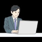 無料のオンライン診断・ご相談サービス