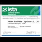 ISO 11607(JIS T8041)に基づく包装の性能試験