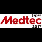 MEDTEC Japan 2017 出展のお知らせ ~医療機器の製造・設計に関するアジア最大級の展示会・セミナー~