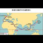 (株)MTIより東京海上日動火災保険「貨物事故の防止―温湿度変化対策と人間工学ロスプリ」(7月27日開催) セミナーへ貨物事故防止の講師として参加