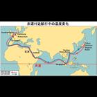 海上輸送での「コンテナ内の温湿度変化のメカニズムと対策」セミナーを5/25(金)福岡で開催