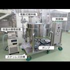 【特注事例】食品メーカー様納入事例 食用油の一時受け保温容器