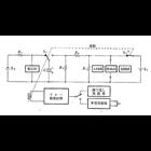 電源回路 負サージ試験(フィールドディケイ試験)