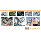 SGSクオルテックでは、最新の国際規制情報や関係法令をご提供します。