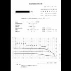 エタノール・メタノール混合廃液の回収再生事例