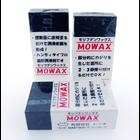 潤滑油より優れた耐荷重性能の固形潤滑剤ワックス MOWAXハンディタイプ