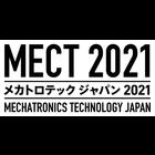 『メカトロテックジャパン2021』に出展します!