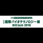 Biotech2016に出展いたします