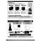 専門雑誌「MEDICAL PHOTONICS」№22に広告搭載(オプトロニクス社発行)